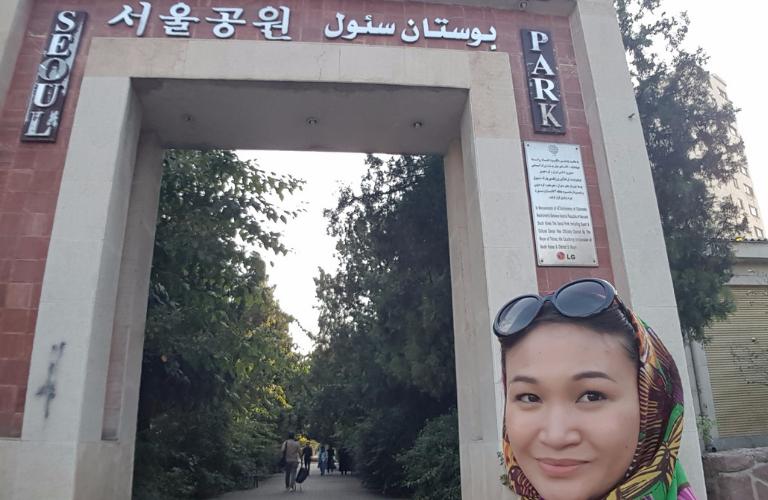 Seoul Park in Tehran